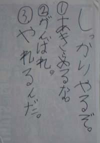 blog_import_524e84fc71dae